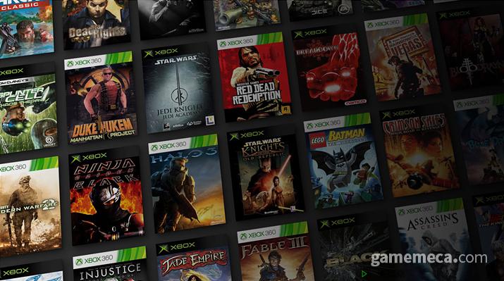 시리즈 전통으로 하위호환을 유지해 왔던 Xbox (사진출처: Xbox 공식 웹페이지)