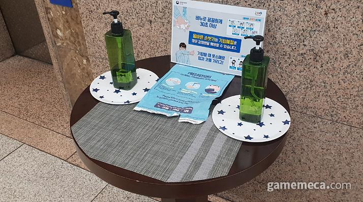 마스크 착용과 손세정제 배치로 대응 중인 각 매장 (사진: 게임메카 촬영)