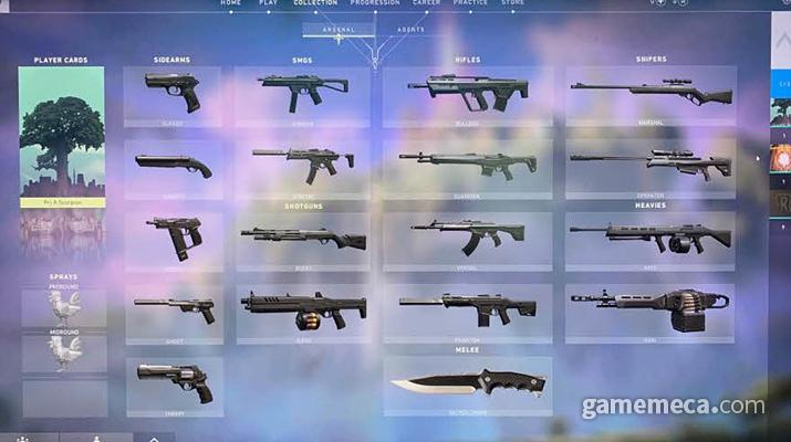 총기 선택에 따라 역할이 결정되는 구조다 (사진: 게임메카 촬영)