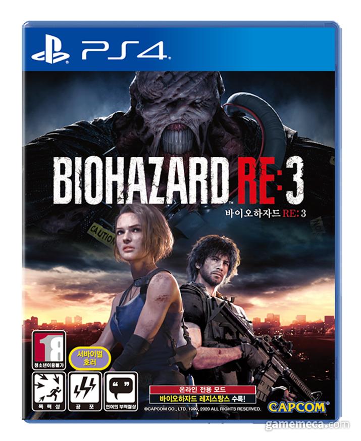 바이오하자드 RE:3 PS4 패키지 (사진제공: 게임피아)