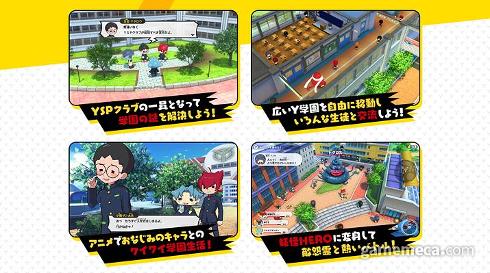 플레이어는 요괴 학원 Y에 입학해 수수께끼 사건을 풀어나가게 된다 (사진출처: 게임 공식 웹페이지)