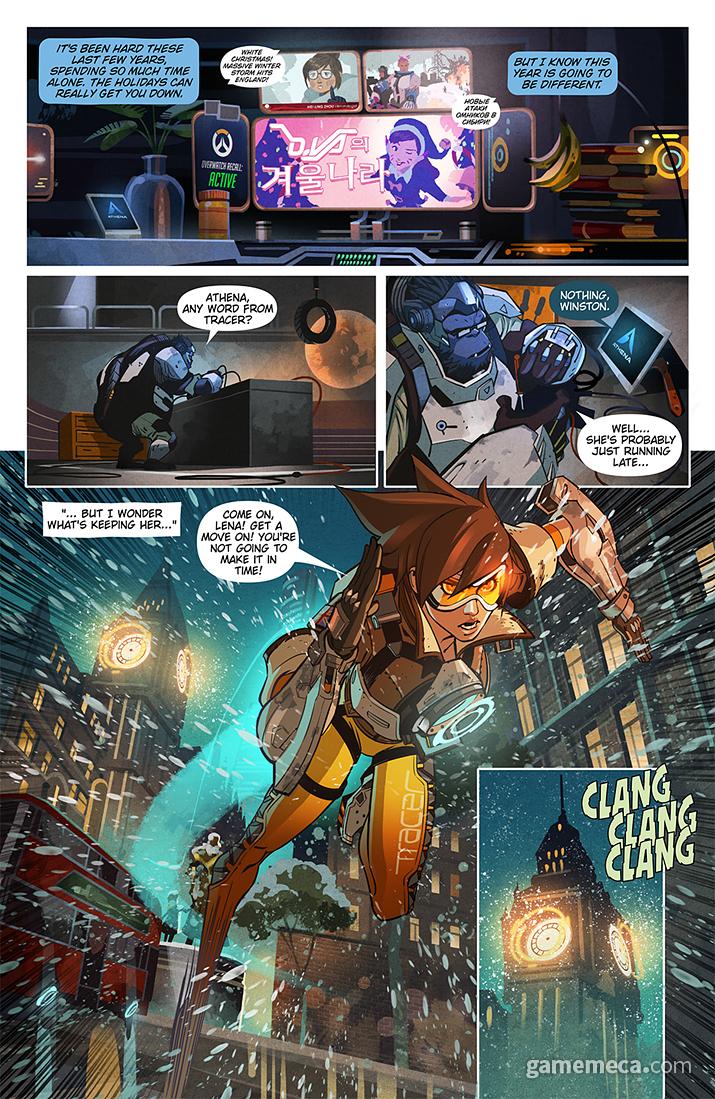 게임 내에서 풀기 곤란했던 스토리텔링을 코믹스로 처리한 오버워치 (사진출처: 오버워치 공식 사이트)