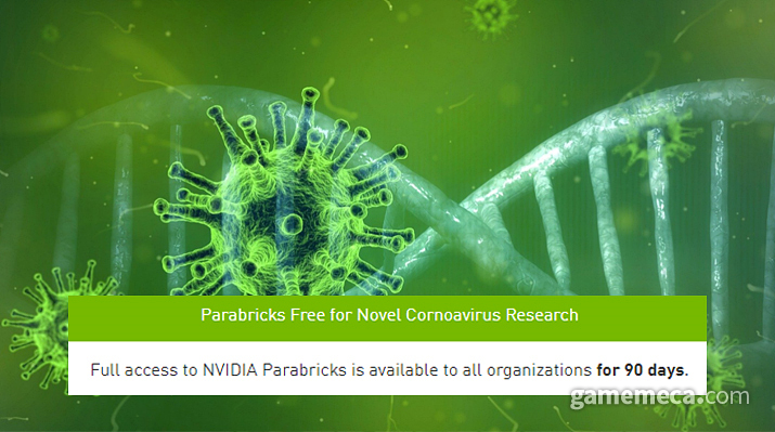 엔비디아가 코로나 19 유전자 분석 지원 툴을 무료로 제공한다 (사진출처: 엔비디아 공식 블로그)