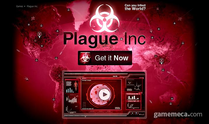 전염병 막기 모드를 개발 중인 '전염병 주식회사' (사진출처: 게임 공식 사이트)