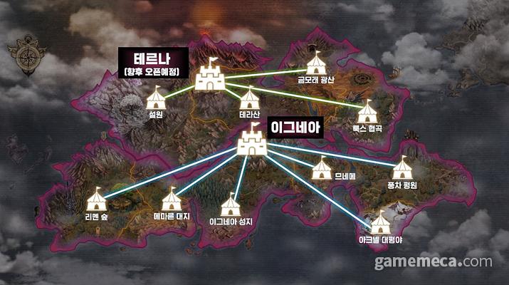 공성전 (사진제공: 블루포션게임즈)