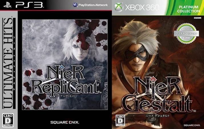 PS3로 나온 니어: 레플리칸트와 Xbox용으로 나온 니어: 게슈탈트, 기종별로 주인공 설정이 약간 다르며, 그에 따라 스토리도 조금 다르게 진행된다 (사진출처: 아마존)
