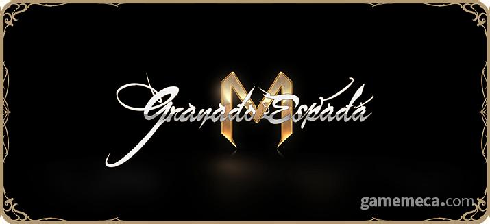 그라나도 에스파다M 로고 (사진제공: 한빛소프트)