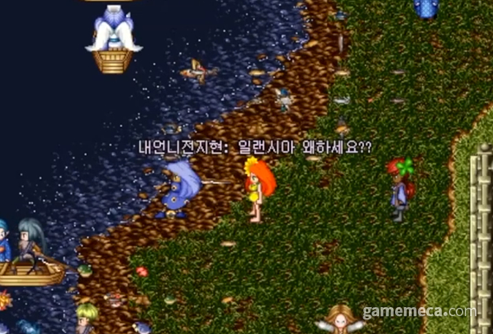 버려진 RPG로 불리는 '일랜시아' (사진출처: 내언니전지현 유튜브 예고편 영상 갈무리)