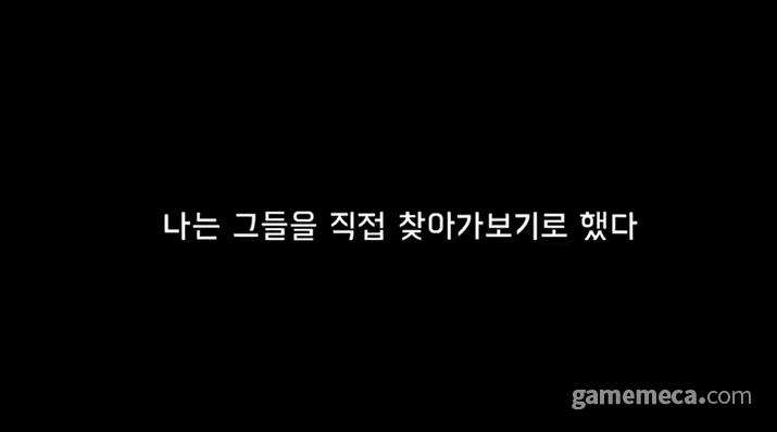 내언니전지현과 나 예고편 영상 갈무리 (사진출처: 내언니전지현 유튜브 예고편 영상)