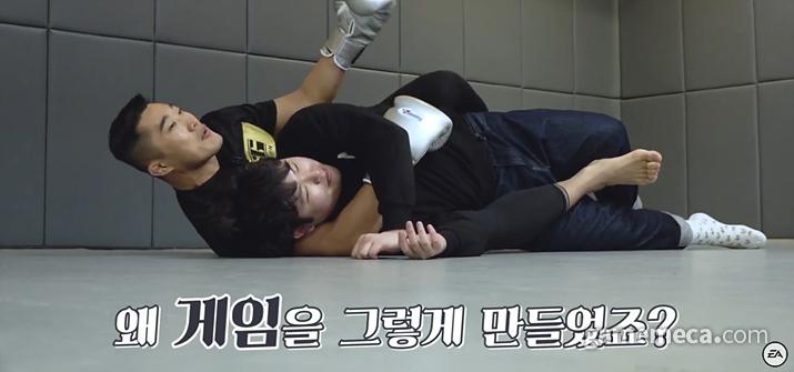 EA UFC 고증학개론에 출연한 김동현 (사진출처: 영상 갈무리)