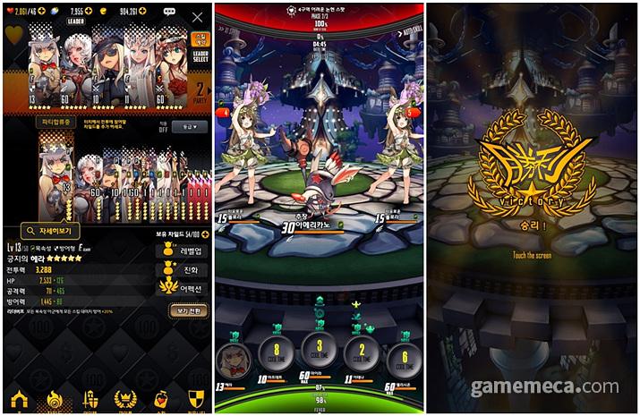 한 두 시간이면 덱에 5성 캐릭터를 수두룩하게 둘 수 있다 (사진: 게임메카 촬영)