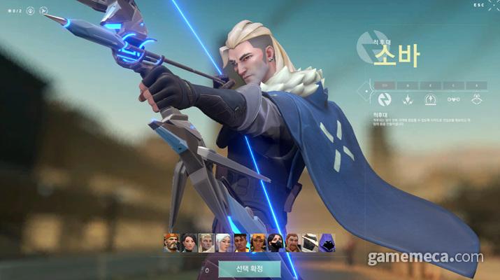 활을 들고 있지만 실제 공격은 총으로 하는 캐릭터 소바 (사진: 게임메카 촬영)