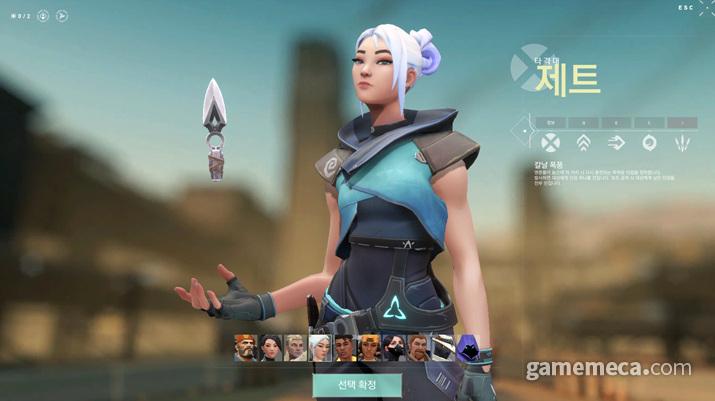 한국인 닌자 캐릭터 제트 (사진: 게임메카 촬영)