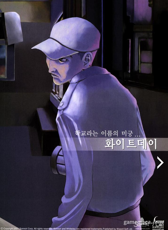 진 주인공이라 불리는 수위 아저씨가 등장한 11월 광고 (사진출처: 게임메카 DB)