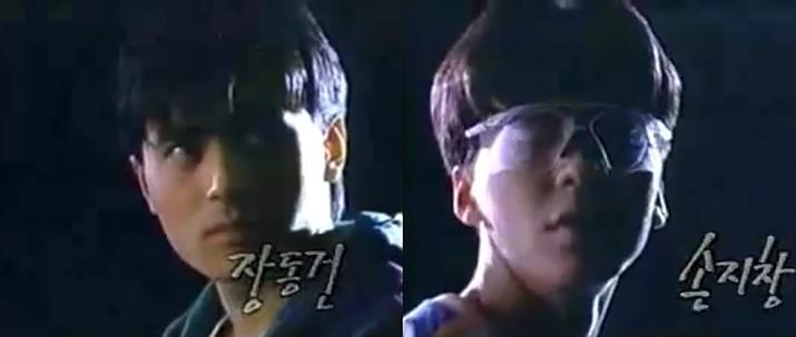 원작 드라마에 등장하는 장동건과 손지창, 위 애니메이션과 비교해 보자 (사진출처: imbc 영상 갈무리)