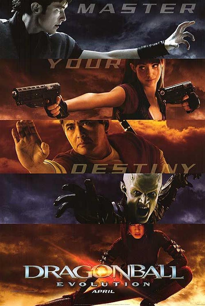 21세기 최악의 영화로서 항상 최상위권에 들어가는 드래곤볼 에볼루션 (사진출처: imdb)