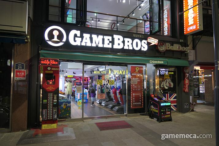 오늘의 성지순례 장소, 게임 브로스(Game Bros)