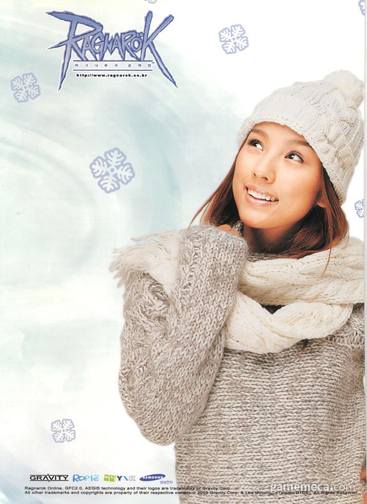 이효리 화보집을 보는 것 같은 2003년~2004년 라그나로크 광고 (사진출처: 게임메카 DB)
