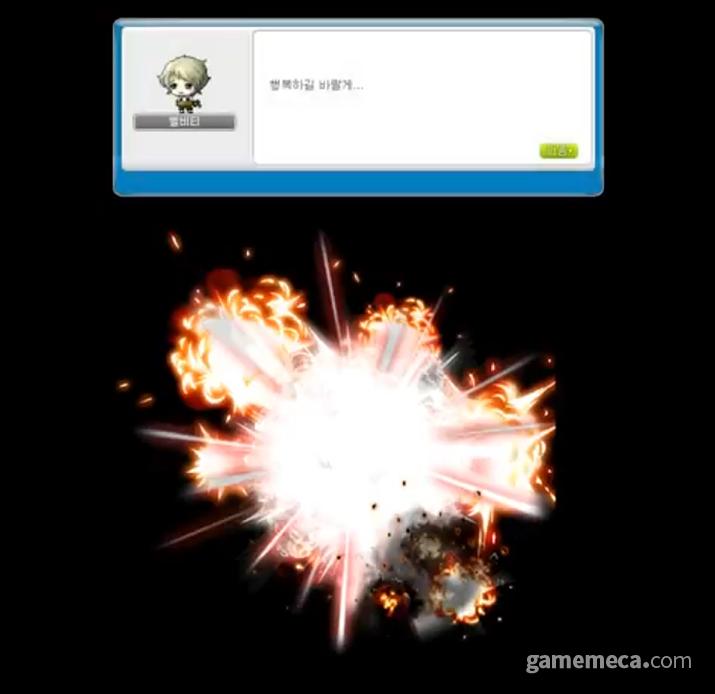 NPC가 눈앞에서 폭사하는 충격적인 장면 (사진: 게임메카 촬영)
