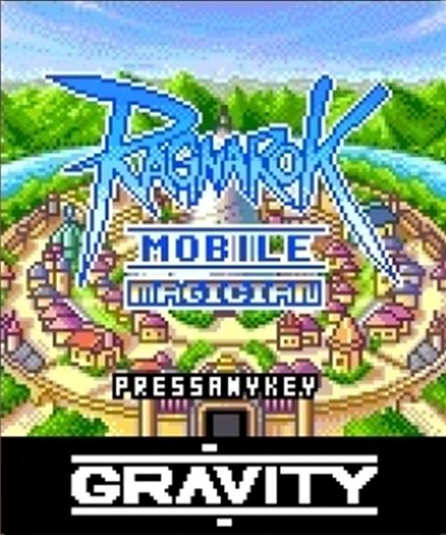 피처폰용 모바일 게임 '라그나로크 모바일' (사진출처:위키피디아)
