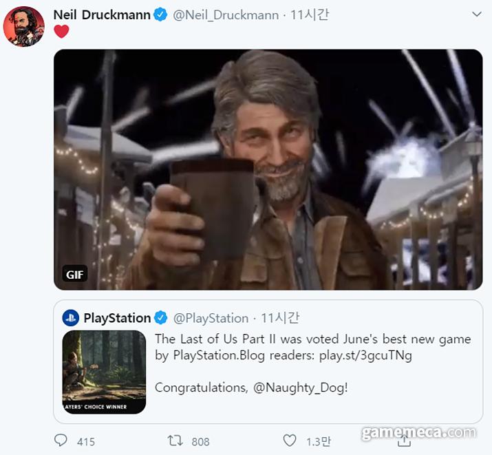 6월 플레이어 초이스 선정 소식에 하트 트윗을 게재한 닐 드럭만 (사진출처: 닐 드럭만 공식 트위터)
