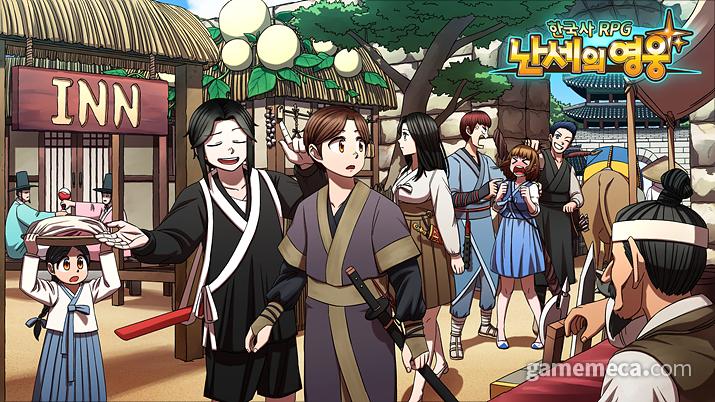한국사 RPG 난세의 영웅 (사진제공: 투캉프로젝트)