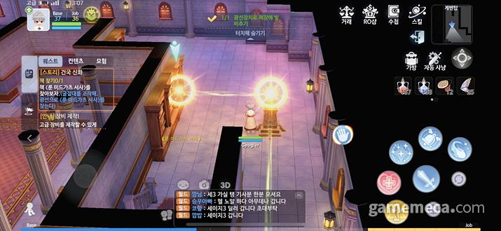 퀘스트는 이런 퍼즐 요소부터 (사진: 게임메카 촬영)