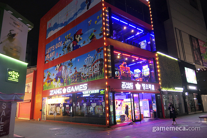 3층 규모의 거대한 게임센터, 동성로의 새로운 랜드마크