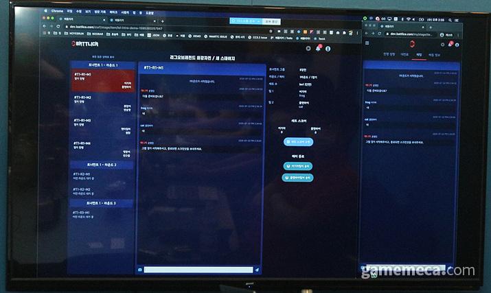 별도의 프로그램 없이 배틀리카 하나만으로도 원활한 게임진행이 가능하다 (사진: 게임메카 촬영)