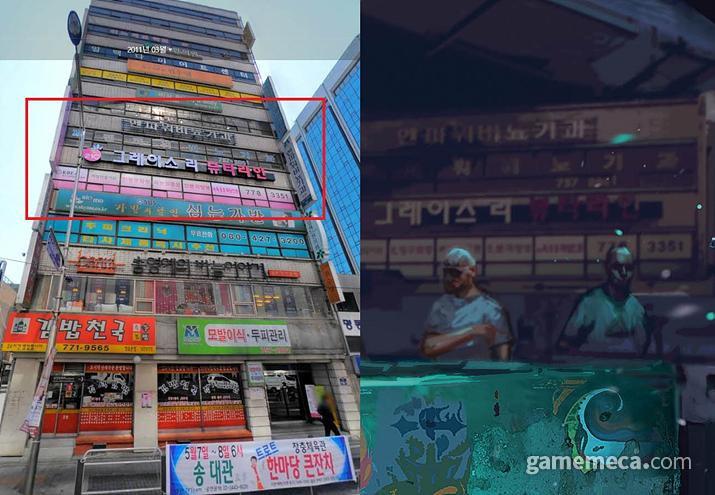 참고로 이 간판은 실제 서울 중구에 있는 건물 외형을 기반으로 제작됐다 (사진출처: 카카오맵)