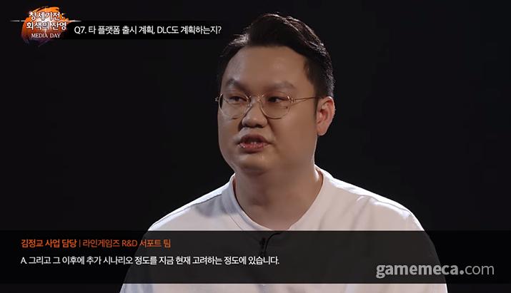 라인게임즈 김정교