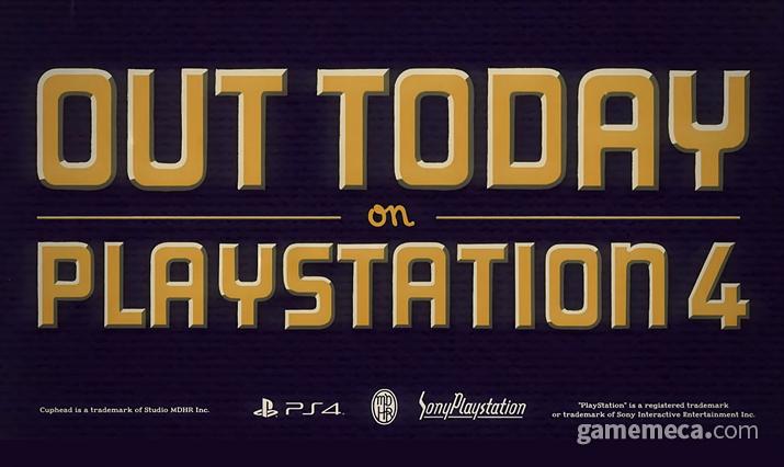 컵헤드가 PS4 버전으로도 출시됐다(사진출처: PS4 버전 출시 트레일러 영상 갈무리)