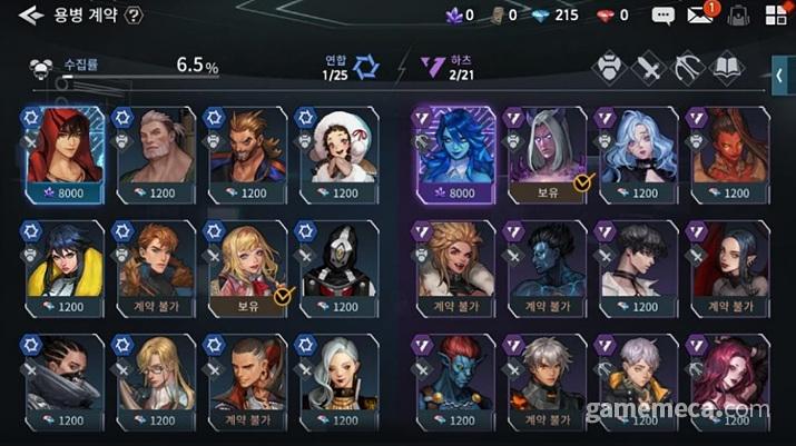 다양한 캐릭터 중에 맘에 드는 용병을 선택해서 고용할 수 있으며 (사진제공: 컴투스)