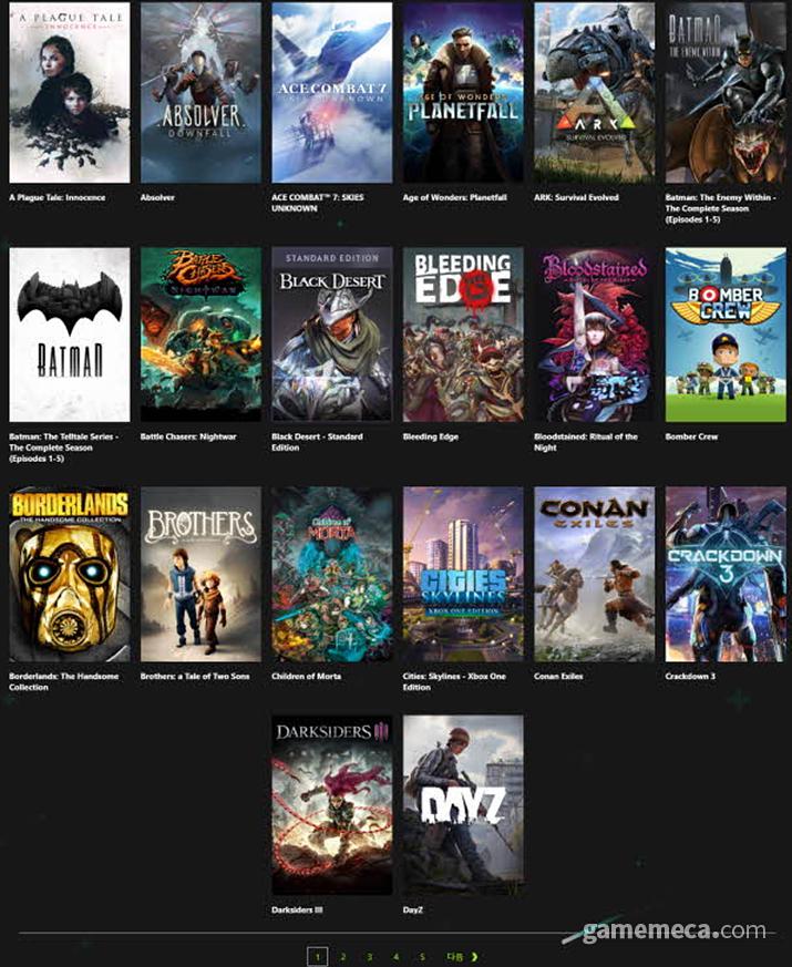 엑스클라우드 게임 리스트 일부 (사진출처: 엑스클라우드 공식 홈페이지)