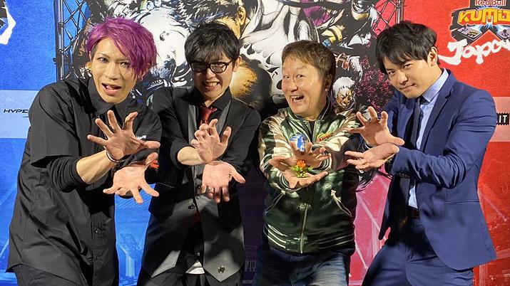 스트리트 파이터 부활을 주도한 오노 요시노리 (오른쪽 두 번째, 사진출처: 오노 요시노리 트위터)