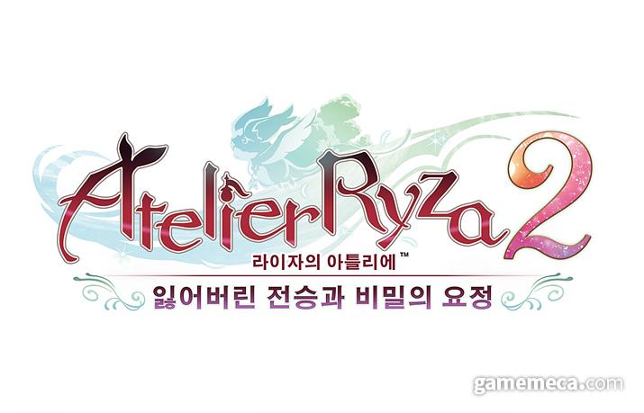 라이자의 아틀리에 2 한국어판 발매도 일본과 같은 12월 3일 이루어진다 (사진제공: 디지털터치)