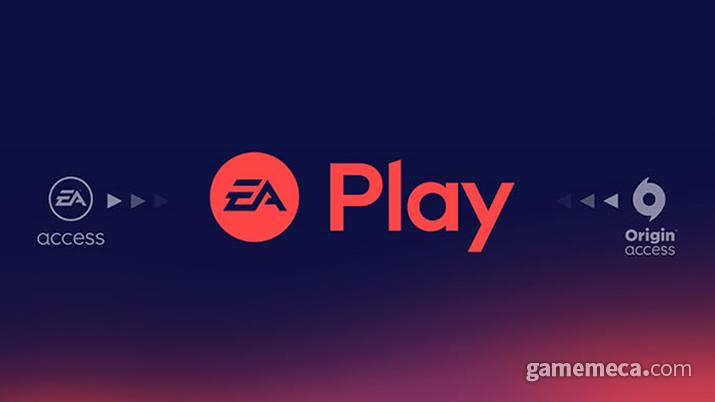 EA 액세스와 오리진 액세스가 EA 플레이로 통합된다 (사진출처: EA 공식 사이트)