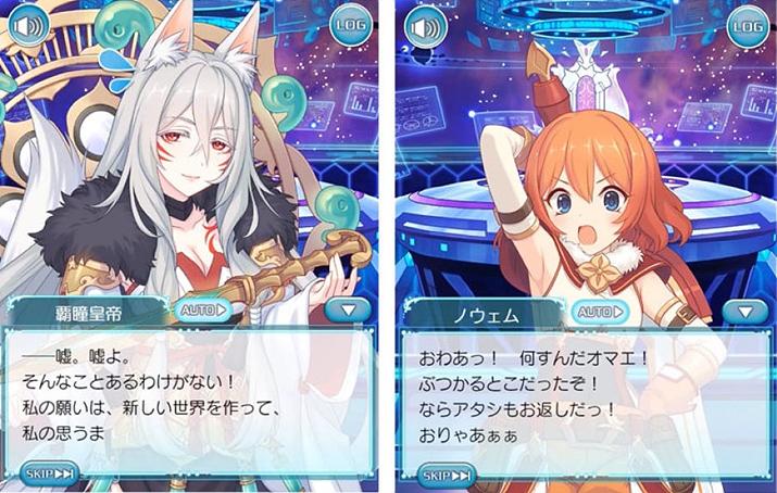뭔가 스토리는 있는데, 일본어 기반에 이미 서비스까지 종료된 지라 파악하기 힘들다 (사진출처: MustPlay)