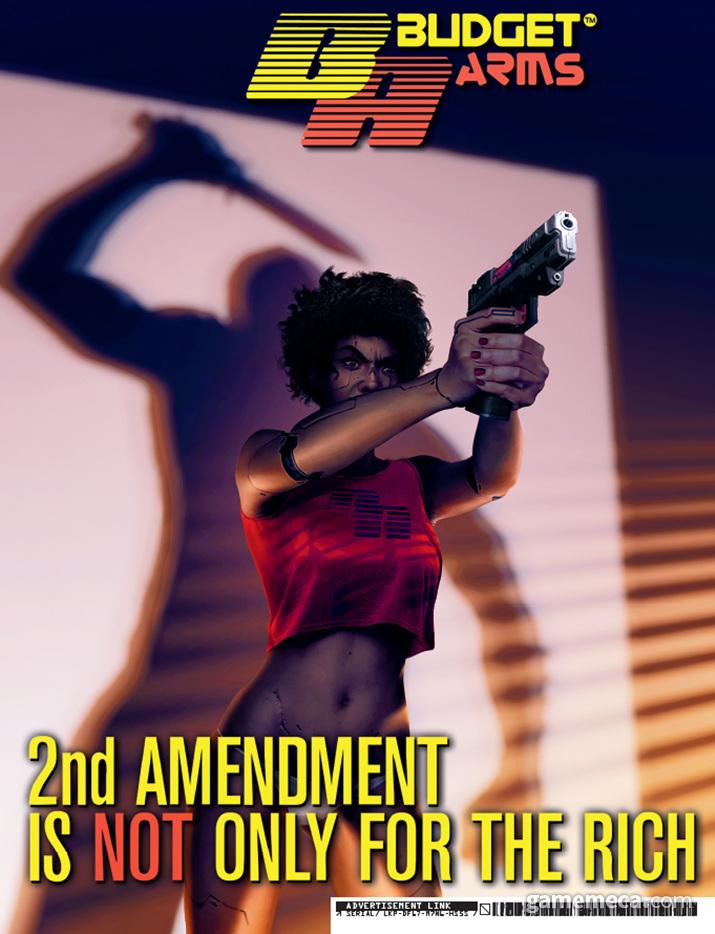 무기를 사라고 하는 광고가 대놓고 걸리는 세계다 (사진출처: 월드 오브 사이버펑크 2077)
