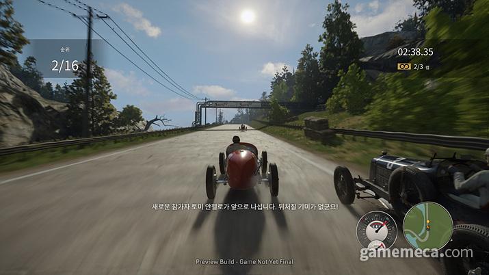 운전은 정말 만만치 않게 어려워서 (사진: 게임메카 촬영)