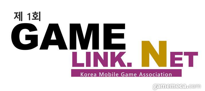 작년에 진행한 게임링크 대표 이미지 (사진제공: 한국모바일게임협회)