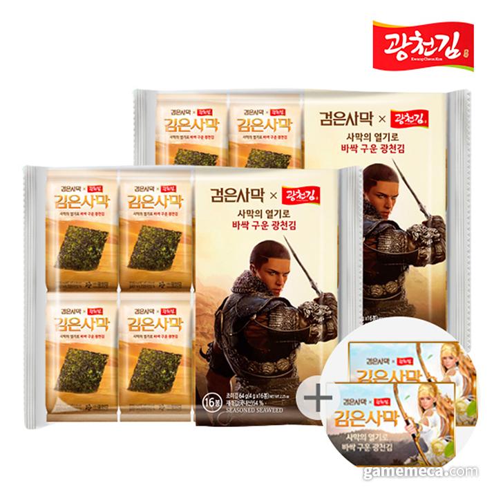 김은사막 패키지 (사진제공: 펄어비스)