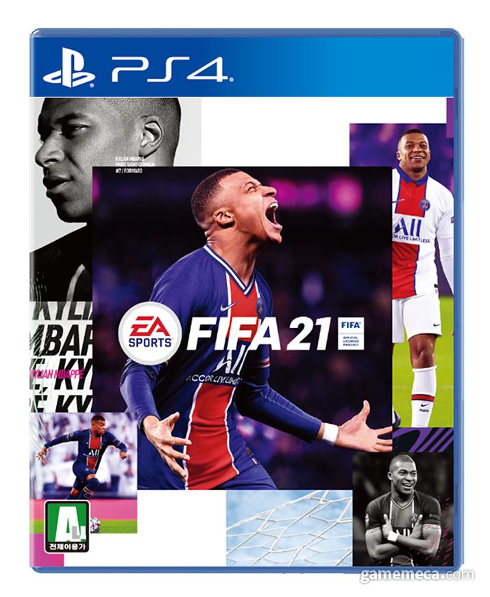 피파 21 PS4 패키지 (사진제공: 게임피아)