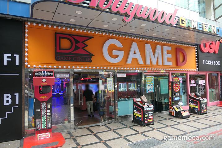 남포동 헐리우드 게임센터가 게임디 남포동점으로 재탄생하다