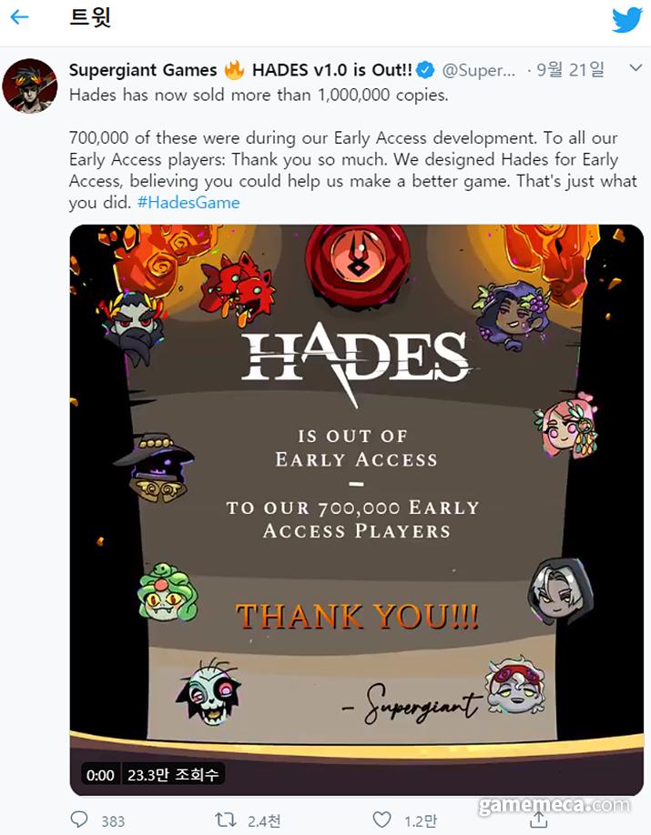 하데스 100만 장 판매 돌파를 알린 슈퍼기간트게임즈 트위터 (사진출처: 트위터)