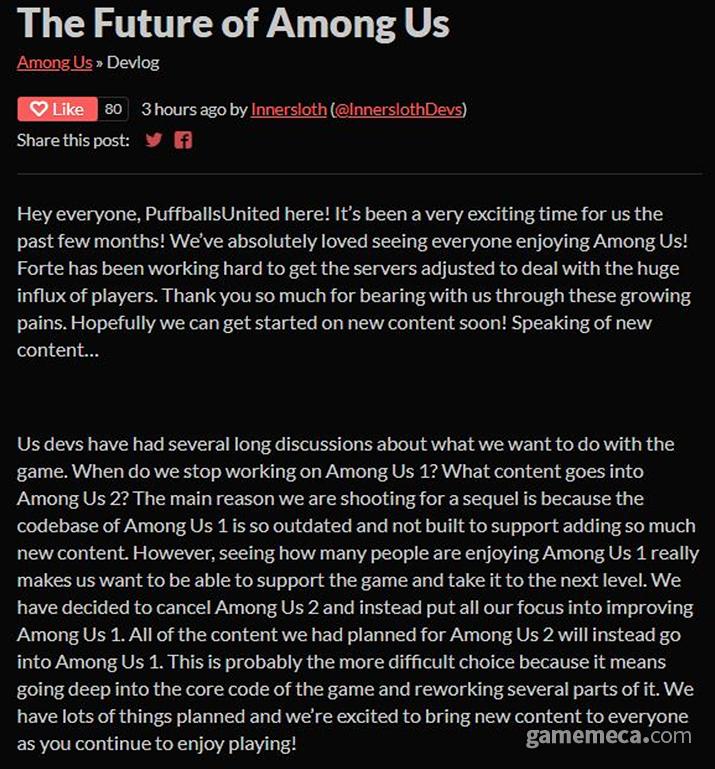 어몽 어스 2 개발이 취소됐다(사진출처: 게임 공식 홈페이지)