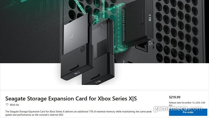 북미에서 219.99달러에 책정된 제품이지만 (사진출처: Xbox 북미 공식 사이트)