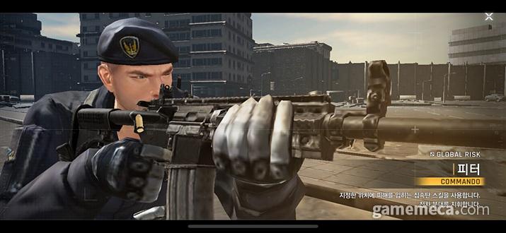 하지만, 이 게임의 핵심은 장교라고 할 수 있다 (사진: 게임메카 촬영)