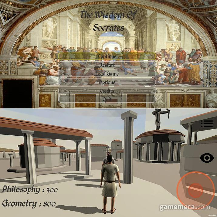 '메노'를 게임화시킨 소크라테스의 지혜 (사진출처: 구글 플레이)