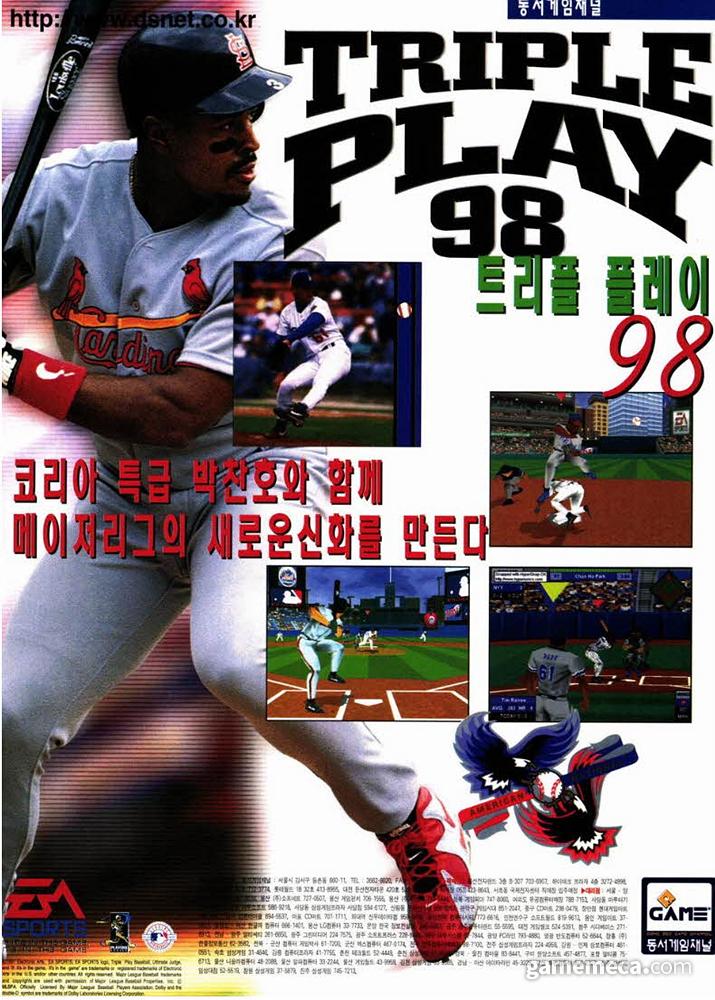 메인 모델 사진을 제외한 스크린샷 모두가 박찬호로 채워진 트리플 플레이 98 한국 광고 (사진출처: 게임메카 DB)